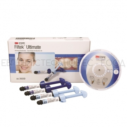Filtek Ultimate Dual Kit
