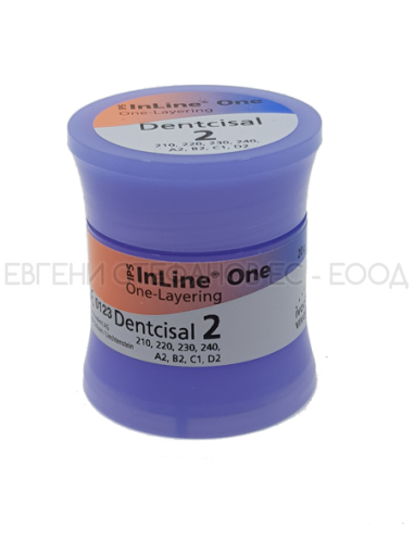 IPS InLine One - Dentcisal 20гр.
