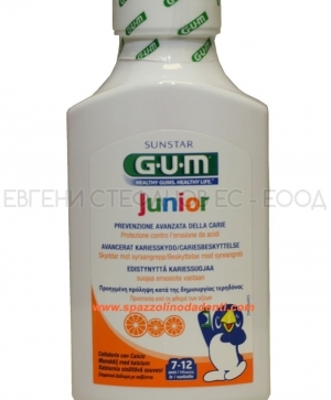 Детска вода за уста GUM JUNIOR